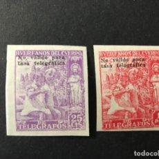 Selos: ESPAÑA 1938 HUÉRFANOS TELÉGRAFOS GALVEZ 27S 28S. Lote 265566999