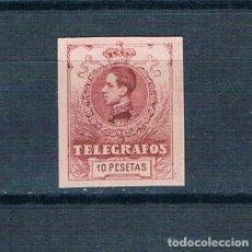 Sellos: ESPAÑA TELEGRAFOS 54 SIN DENTAR MNH** CON GOMA ORIGINAL LUJO ALTO VALOR NÚMERO BAJO VALOR CLAVE. Lote 265657144