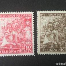 Sellos: ESPAÑA HUÉRFANOS DE TELÉGRAFOS GALVEZ 25/6. Lote 265677334
