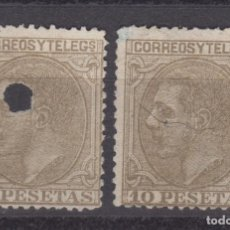 Sellos: 1879 ALFONSO XII 209T(º) (2 VALORES) VC 68,00€. Lote 266796949