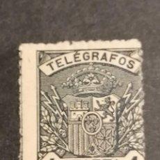 Sellos: ESPAÑA TELEGRAFOS SELLOS EDIFIL 36 AÑO 1901 NUEVO * CHANELA. Lote 269462313