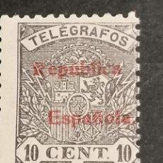 Francobolli: ESPAÑA TELEGRAFOS SELLOS REPUBLICA EDIFIL 64 AÑO 1931 NUEVO *** FERFECTO. Lote 269463173