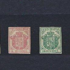 Sellos: ESPAÑA. TELÉGRAFOS. AÑO 1864. ESCUDO DE ESPAÑA.. Lote 269654903