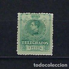 Sellos: ESPAÑA. AÑO 1912. ALFONSO XIII.. Lote 269655953