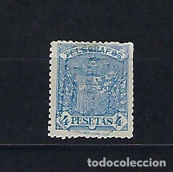 ESPAÑA. AÑO 1921. ESCUDO DE ESPAÑA. (Sellos - España - Telégrafos)