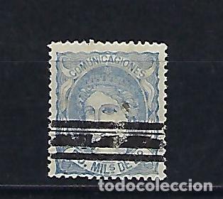 ESPAÑA. AÑO 1870. EFIGIE ALEGÓRICA DE ESPAÑA. (Sellos - España - Telégrafos)