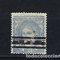Sellos: ESPAÑA. AÑO 1870. EFIGIE ALEGÓRICA DE ESPAÑA.. Lote 269674703