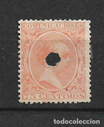 ESPAÑA 1889 EDIFIL 225T USADO - 19/18 (Sellos - España - Telégrafos)