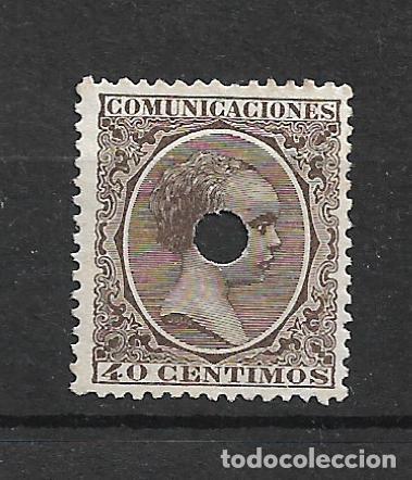 ESPAÑA 1889 EDIFIL 223T USADO - 19/18 (Sellos - España - Telégrafos)