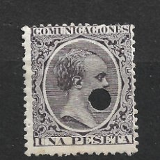 Sellos: ESPAÑA 1889 EDIFIL 226T USADO - 19/18. Lote 271041138