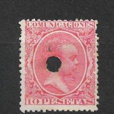 Sellos: ESPAÑA 1889 EDIFIL 228T USADO - 19/18. Lote 271041368