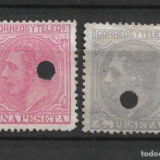 Sellos: ESPAÑA 1879 EDIFIL 207T Y 208T USADO - 19/18. Lote 271041953