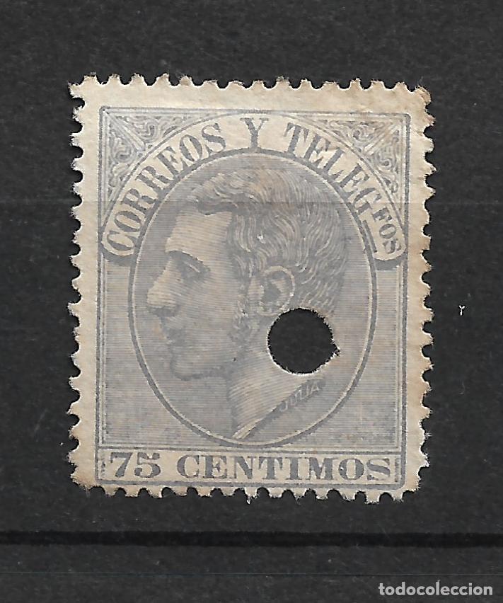 ESPAÑA 1882 EDIFIL 212T USADO - 19/18 (Sellos - España - Telégrafos)