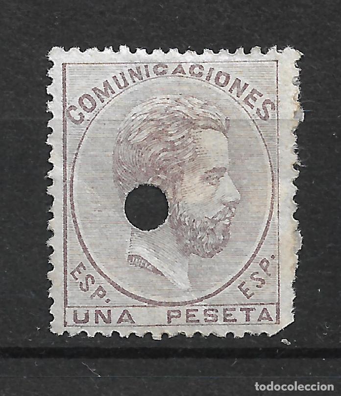 ESPAÑA 1872 EDIFIL 127T USADO - 19/18 (Sellos - España - Telégrafos)