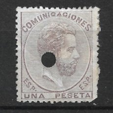 Sellos: ESPAÑA 1872 EDIFIL 127T USADO - 19/18. Lote 271043053