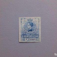 Sellos: ESPAÑA - 1912 - ALFONSO XIII - TELEGRAFOS - EDIFIL 48S - SIN DENTAR - MH* - NUEVO - LUJO.. Lote 274361963