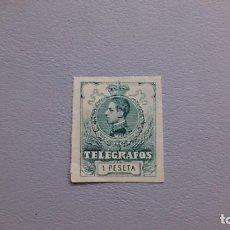 Sellos: ESPAÑA - 1912 - ALFONSO XIII - TELEGRAFOS - EDIFIL 52S - SIN DENTAR - MH* - NUEVO - LUJO.. Lote 274362213