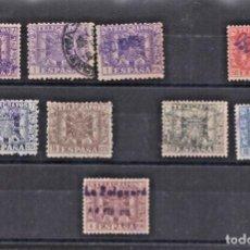 Sellos: 1950 TELEGRAFOS VARIOS CON MATASELLOS INTERESANTES. Lote 274713993