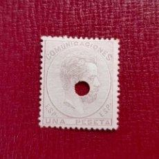 Sellos: TELÉGRAFOS 1872. EDIFIL 127T. Lote 275103428