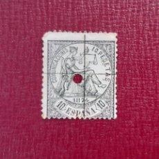 Sellos: TELÉGRAFOS 1874. EDIFIL 152T. Lote 275103723