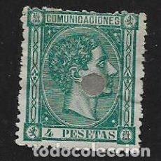 Sellos: TELEGRAFOS DE ESPAÑA, 4 PTAS. VER FOTO. Lote 277221888