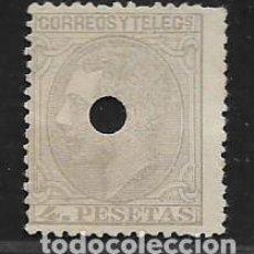 Sellos: TELEGRAFOS DE ESPAÑA, 4 PTAS. VER FOTO. Lote 277221963