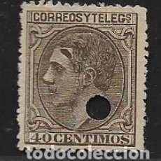 Sellos: TELEGRAFOS DE ESPAÑA, 40 CTS.. VER FOTO. Lote 277222188