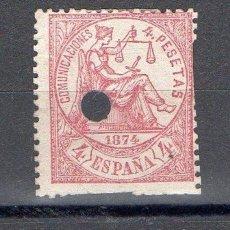 Francobolli: SELLOS ESPAÑA. AÑO 1873. TELEGRAFOS ED.151T. Lote 283225363