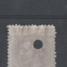 Francobolli: SELLOS ESPAÑA. AÑO 1879. TELEGRAFOS ED.208T. Lote 283225523