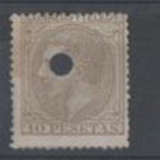 Francobolli: SELLOS ESPAÑA. AÑO 1879. TELEGRAFOS ED.209T. Lote 283225563