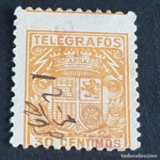 Timbres: ESPAÑA, 1933-1934, ESCUDO DE ESPAÑA, EDIFIL 71, 71NA SIN NÚMERO CONTROL AL DORSO, USADO, (LOTE AR). Lote 283309193