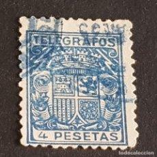 Timbres: ESPAÑA, 1933-1934, ESCUDO DE ESPAÑA, EDIFIL 74, 74NA SIN NÚMERO CONTROL AL DORSO, USADO, (LOTE AR). Lote 283309873