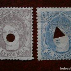 Timbres: ESPAÑA PRIMER CENTENARIO - TELEGRAFOS 1870 EDIFIL 111 Y 112 -.. Lote 284346733