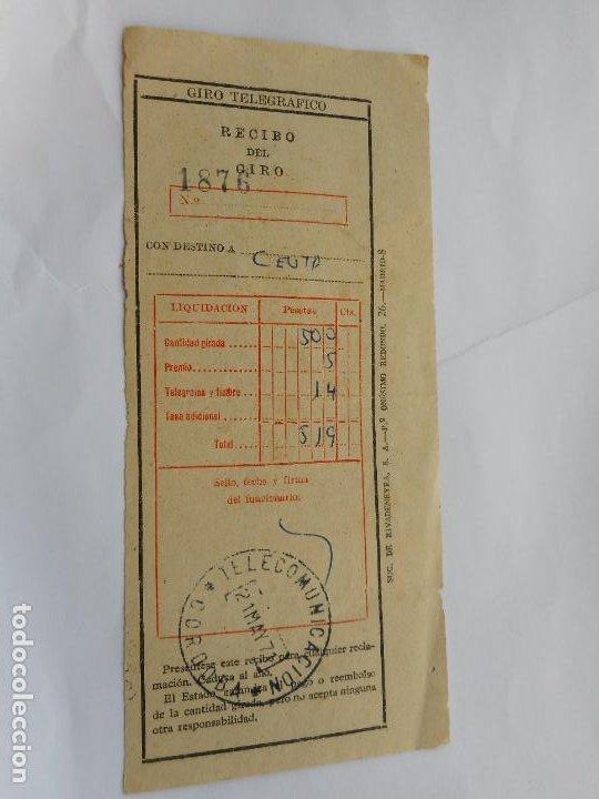 ANTIGUO RECIBO GIRO TELEGRAFICO.TELECOMUNICACION CORDOBA 1971 (Sellos - España - Telégrafos)