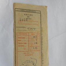 Sellos: ANTIGUO RECIBO GIRO TELEGRAFICO.TELECOMUNICACION CORDOBA 1971. Lote 287582548