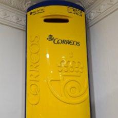 Sellos: BUZÓN DE CALLE MODERNO DE CORREOS. Lote 288569058