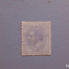 Sellos: ESPAÑA - 1882 - ALFONSO XIII - EDIFIL 212T - BIEN CENTRADO - LUJO.. Lote 289700338