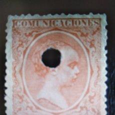 Sellos: SELLOS ESPAÑA USADOS TELÉGRAFOS 1889 ALFONSO XIII 10 PTS. EDIFIL 228T BIEN CENTRADO. Lote 295621033