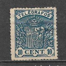 Sellos: ESPAÑA TELEGRAFOS 1901 EDIFIL 32 USADO - 5/31. Lote 295795423