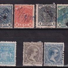 Sellos: 1901-1933 CONJUNTO TELÉGRAFOS X7. VER. Lote 295923218