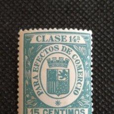 Sellos: ANTIGUO SELLO ESPAÑA 15 CÉNTIMOS CLASE 14 PARA EFECTOS DE COMERCIO CON GOMA. Lote 296823383