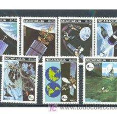 Sellos: NICARAGUA 1981 COSMOS 7 SELLOS. Lote 24550809