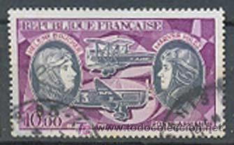 FRANCIA, BOUCHER Y HILSZ PIONERAS DEL CORREO AEREO, IVERT Nº A-47, CORREO AEREO, USADO (Sellos - Temáticas - Otros Transportes)