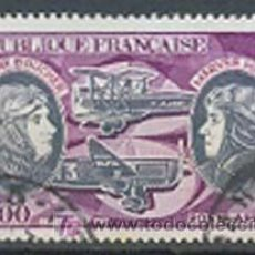 Sellos: FRANCIA, BOUCHER Y HILSZ PIONERAS DEL CORREO AEREO, IVERT Nº A-47, CORREO AEREO, USADO. Lote 6464833