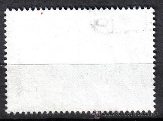 Sellos: AUTOBUS. ESPAÑA 1980 4 P EDIFIL 2561. - Foto 2 - 8145825