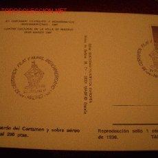 Sellos: SOBRE Y TARJETA CON MATASELLOS XII CERTAMEN FILATELICO IBEROAMERICANO 1987. Lote 88985539