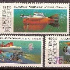 Sellos: URSS SUBMARINOS 1990. Lote 10303238