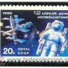 Sellos: RUSIA 1990 - DIA DE LA COSMONAUTICA - COSMOS - YVERT 5736. Lote 13977107