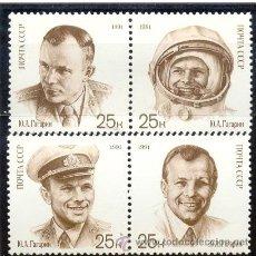 Sellos: RUSIA 1991 - 30º ANIVERSARIO DEL PRIMER HOMBRE EN EL ESPACIO - YURI GAGARIN - YVERT 5844/47. Lote 14008049