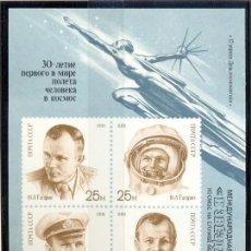 Sellos: RUSIA 1991 - 30º ANIVERSARIO DEL 1ER HOMBRE EN EL ESPACIO - YURI GAGARIN - YVERT BLOCK 218 SOBRECARG. Lote 14008089